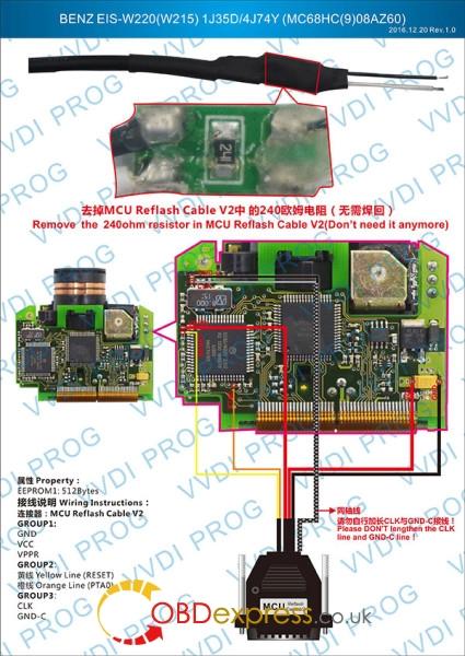 VVDI-PROG-BENZ-EIS W220-SECURED-V2