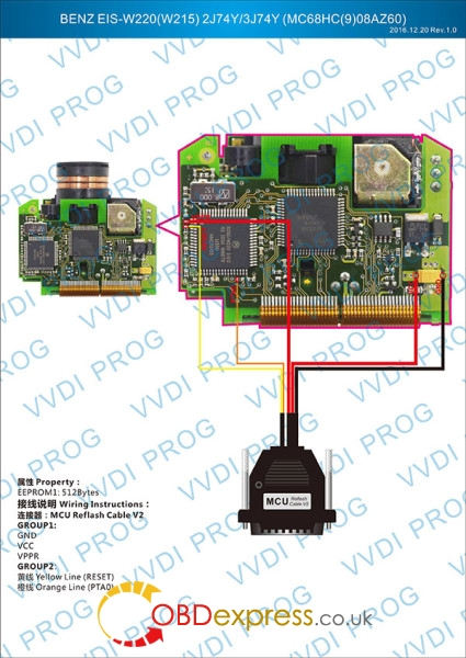 VVDI-PROG-BENZ-EIS W220-無担保-V2