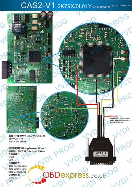 VVDI-PROG-CAS2-2K79X-V1