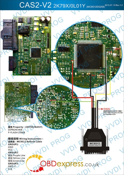 VVDI-PROG-CAS2-2K79X-V2