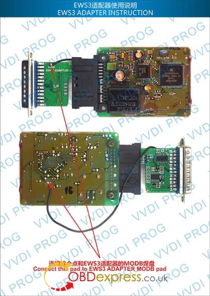 VVDI-PROG-EWS3アダプター命令