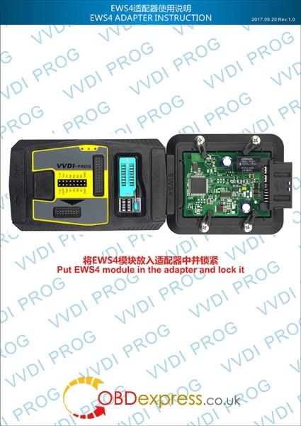 VVDI-PROG-EWS4アダプター命令