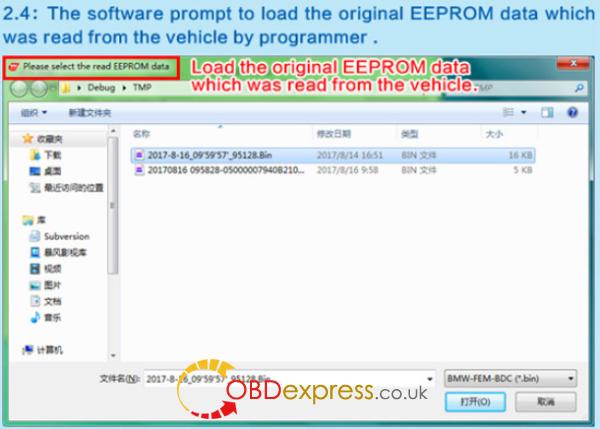 HOW TO USE BMW FEM Key Programmer (12