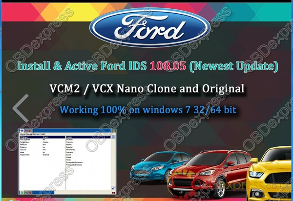ford-ids-108.05-download(1)