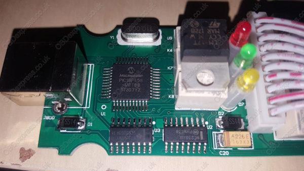opcom-firmware-16