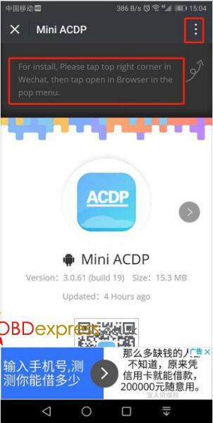 how-to-install-mini-acdp-in-android