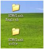 se140-ecuflash-software