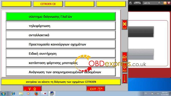 diagbox-windows7-change-language-2