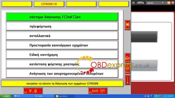 diagbox-windows7-change-language-3