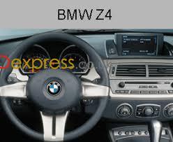 2004 BMW Z4 E85 repair