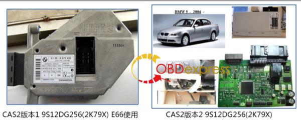 CAS2 9S12DG265