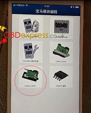 Yanhua-ACDP-CAS3-add-key-5