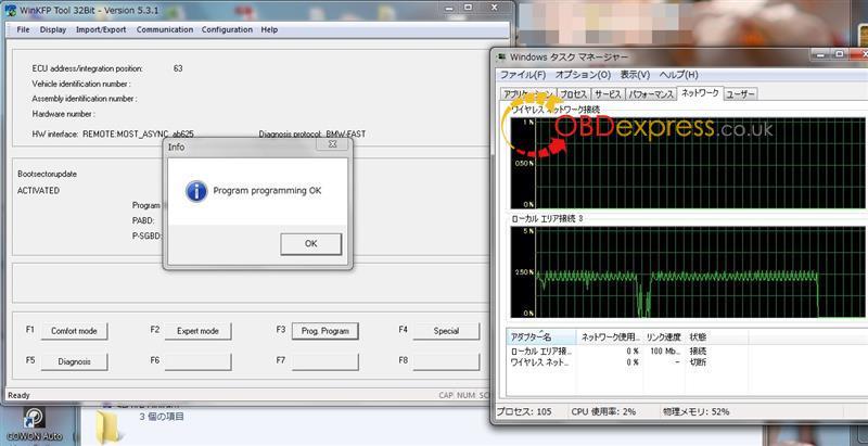 bmw-icom-rheingold-ista-d-ista-p-user-guide-002