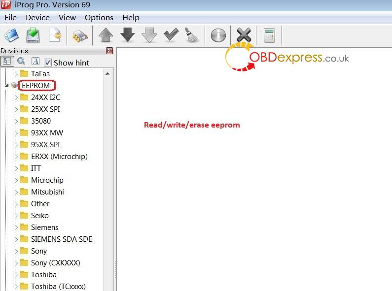 v69-iProg-clone-coverage-16