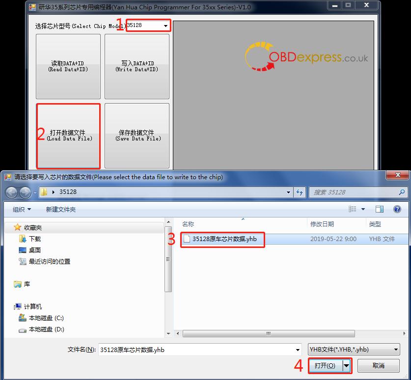 yh35xx-programmer-simulator-user-manual-13