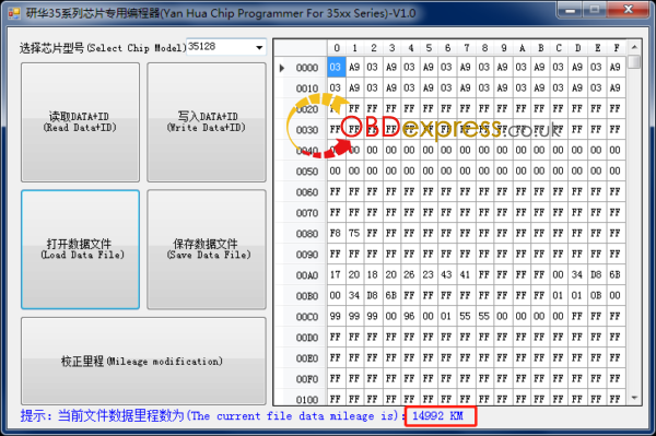 yh35xx-programmer-simulator-user-manual-14