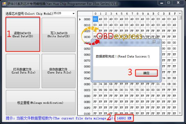 yh35xx-programmer-simulator-user-manual-16