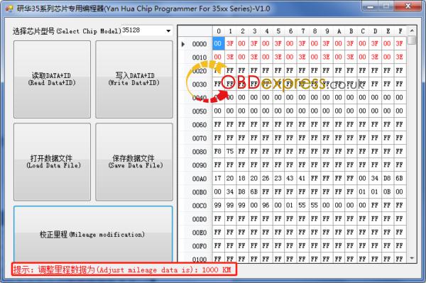 yh35xx-programmer-simulator-user-manual-18