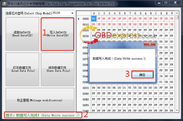 yh35xx-programmer-simulator-user-manual-19