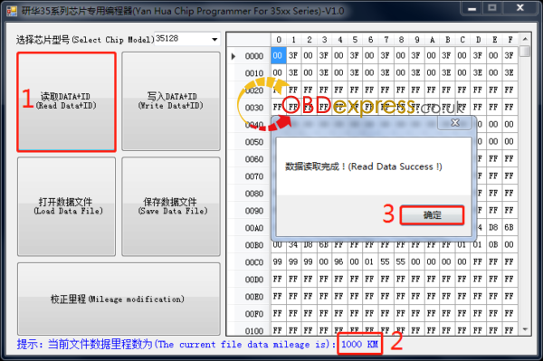 yh35xx-programmer-simulator-user-manual-20