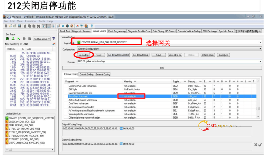 benz-w212-retrofit-program-code-offline-by-sdconnect-c4-plus-04