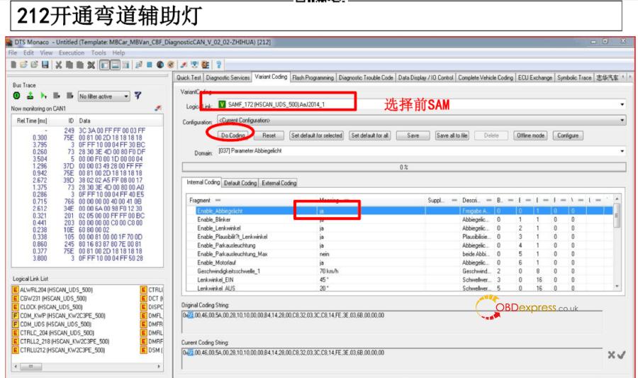 benz-w212-retrofit-program-code-offline-by-sdconnect-c4-plus-05