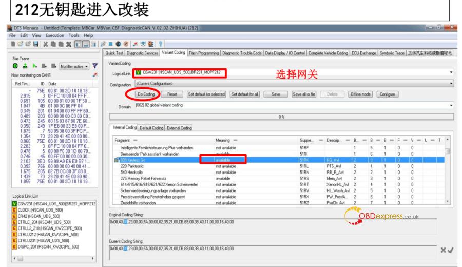 benz-w212-retrofit-program-code-offline-by-sdconnect-c4-plus-07