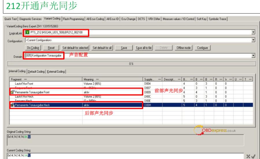 benz-w212-retrofit-program-code-offline-by-sdconnect-c4-plus-13