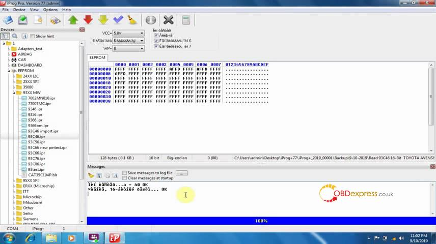 iprog pro v77 installation 06 - Iprog+ Iprog Pro V77 V76 free download, Setup and Test Reports