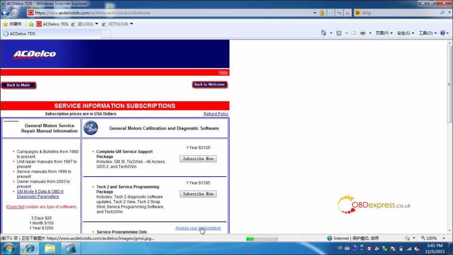 j2534-vxdiag-reprogram-buick-2008-2