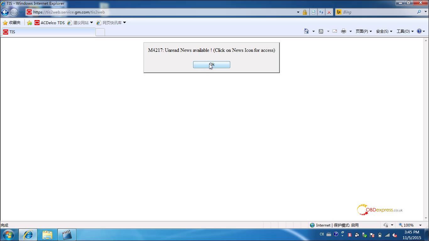 j2534-vxdiag-reprogram-buick-2008-03