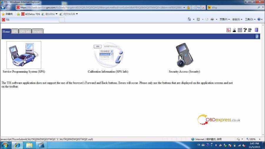 j2534-vxdiag-reprogram-buick-2008-4