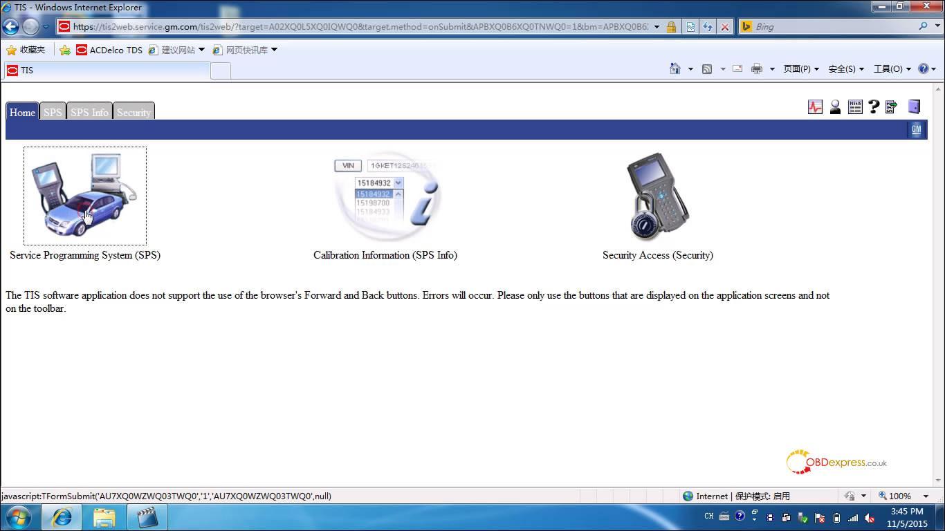 j2534-vxdiag-reprogram-buick-2008-04