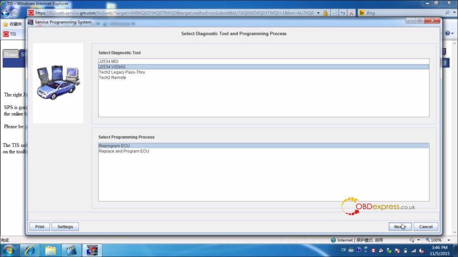 j2534-vxdiag-reprogram-buick-2008-7