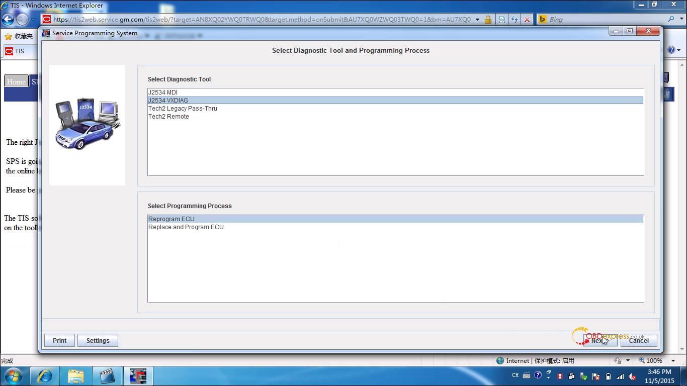 j2534-vxdiag-reprogram-buick-2008-07