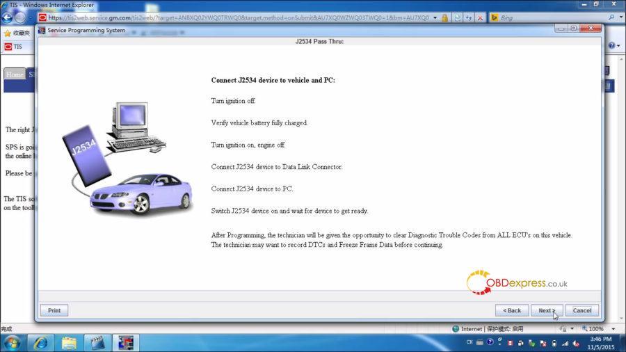 j2534-vxdiag-reprogram-buick-2008-8