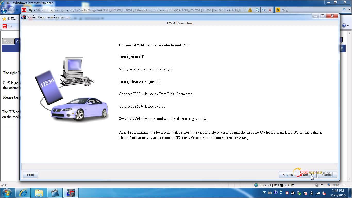 j2534-vxdiag-reprogram-buick-2008-08