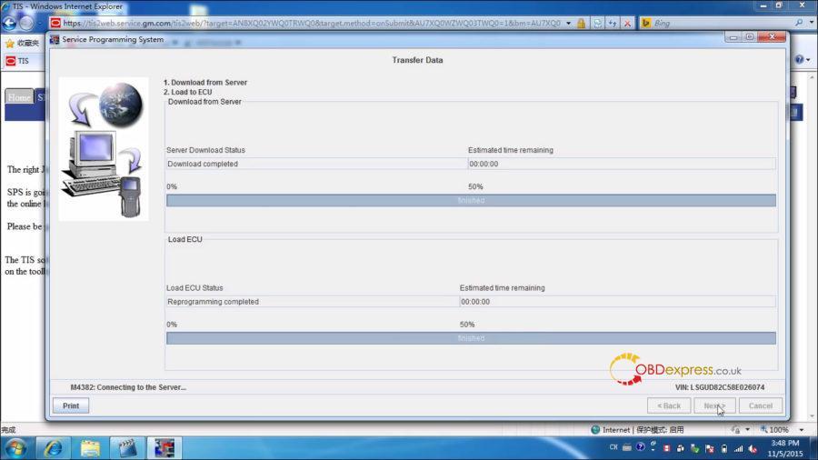 j2534-vxdiag-reprogram-buick-2008-14