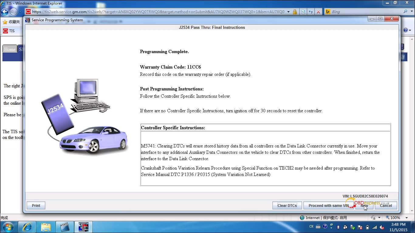 j2534-vxdiag-reprogram-buick-2008-15