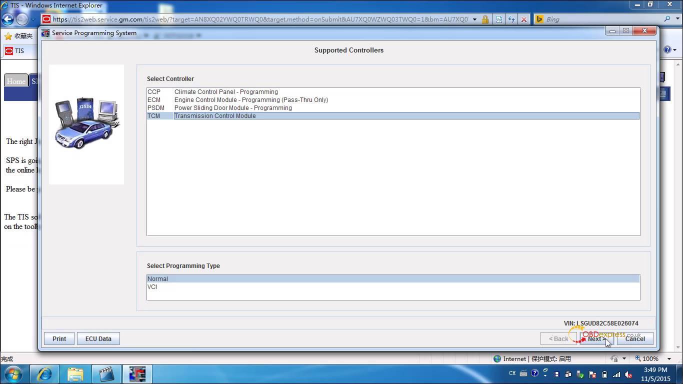 j2534-vxdiag-reprogram-buick-2008-16