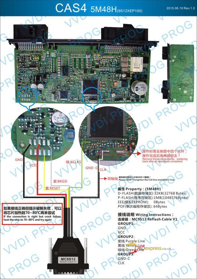 vvdiprog-wiring-diagram-cas4-5M48H-05