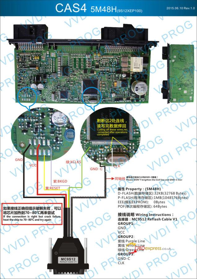 vvdiprog-wiring-diagram-cas4-5M48H-06