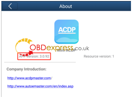 Yanhua-ACDP-Automatic-Authorization-3