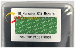 Yanhua-ACDP-automatico-Autorizzazione-4