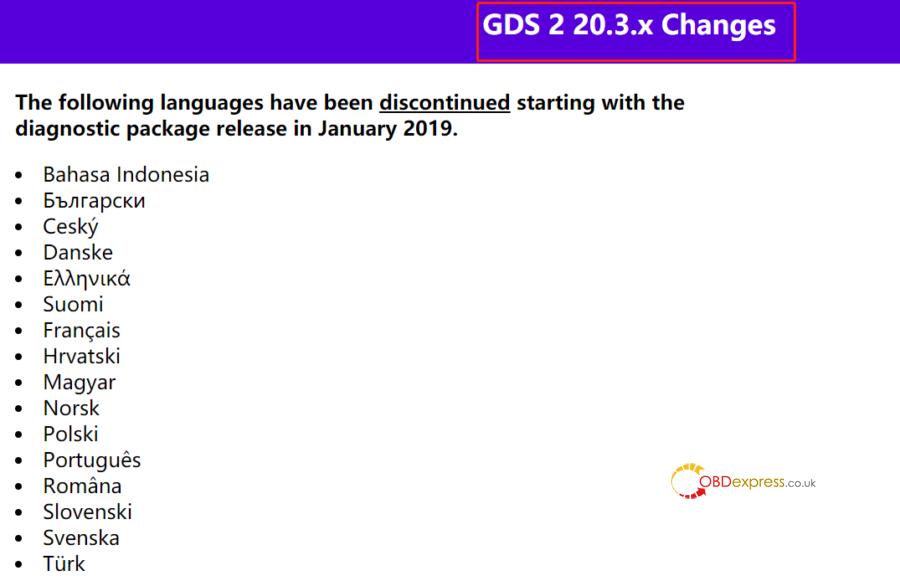 Gm Gds2 03