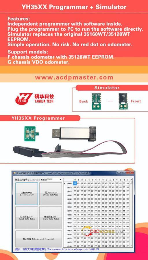 Yanhua Yh35xx Programmer Simulator 01