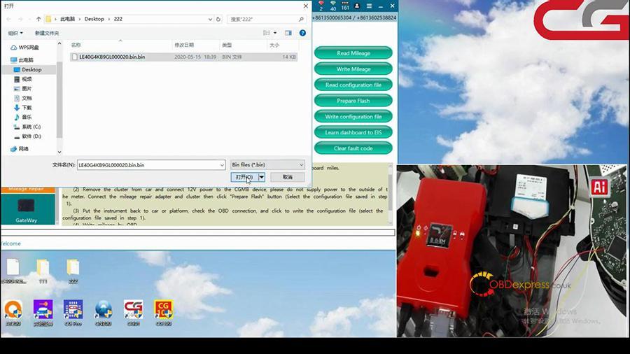 Cgdi Mb W205 Fbs4 Mileage Programming 006