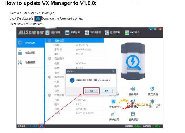 vxdiag update 1 - VXDIGA VX Manager V1.8.0 Free Download & Update Guide