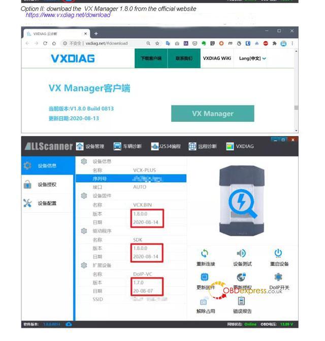 Vxdiag Update 2