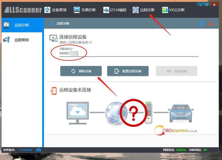 Benz Doi Vcx Se Donet Remote Diagnostics Settings 12